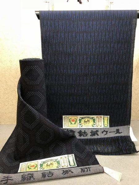 結城紬 ウール絹